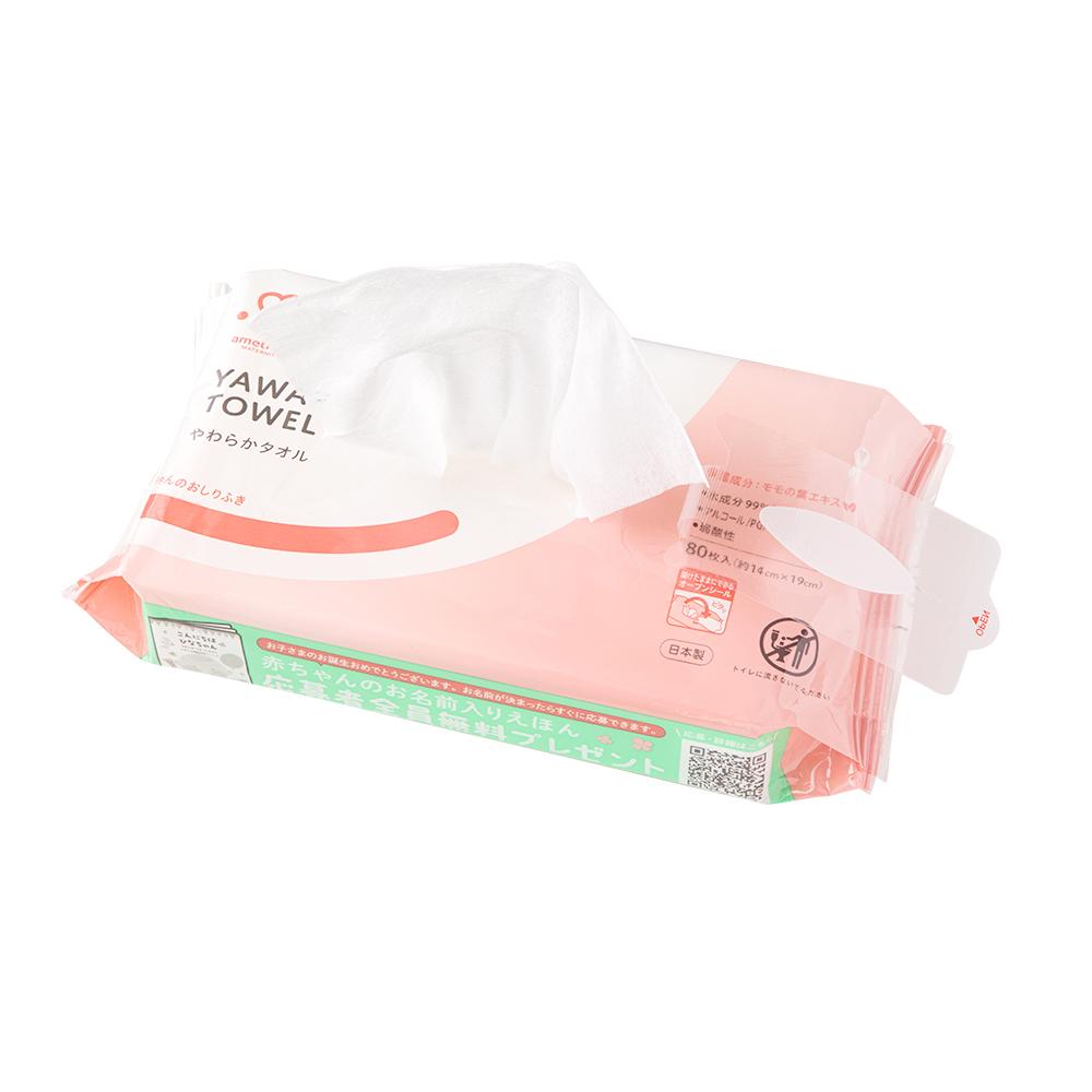 やわらかタオルベビーローション入80枚入×36個(1ケース) | 日本製 ※送料無料