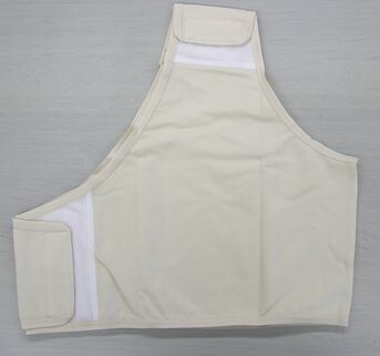 片胸帯(かたきょうたい)Mサイズ アイボリー  お得な2枚セット ※送料無料 洗い替え