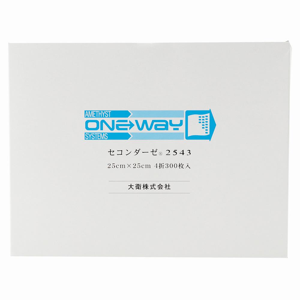 セコンダーゼ2543 300枚入   不織布ガーゼ 介護 ネイル 大衛 アメジスト 病院 日本製 ストマ 褥創 床ずれ