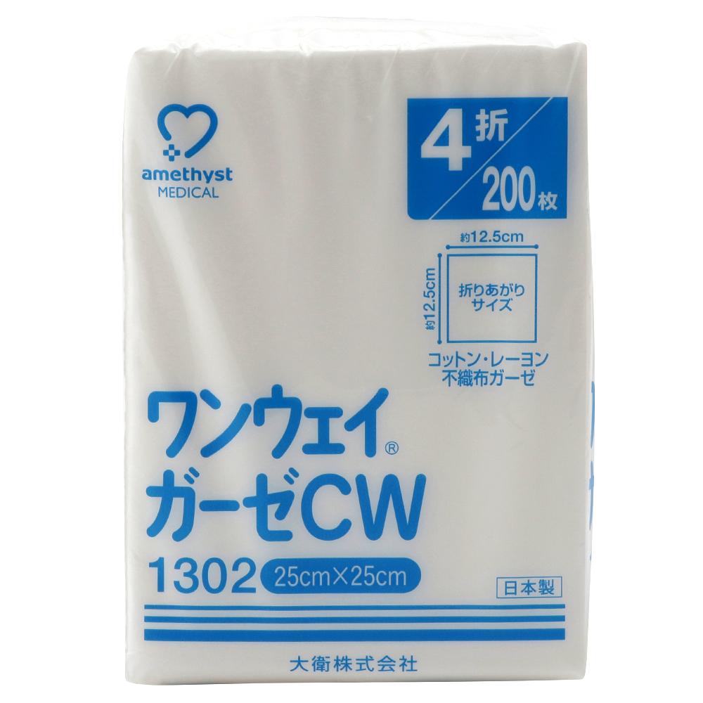 ワンウェイガーゼCW1302 25×25cm 200枚入 | 日本製 不織布ガーゼ 介護 ネイル 大衛 アメジスト 病院 ストマ 褥創 床ずれ