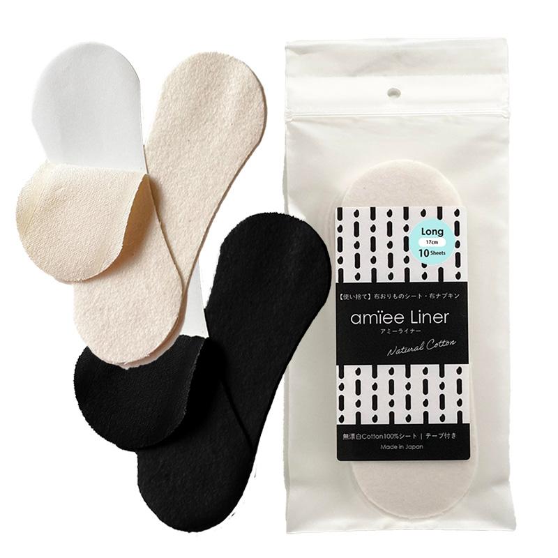 【5%OFF】アミーライナー定期便|(布製)使い捨ておりものシートシート・ナプキン|日本製