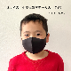 アミーマスク(プレーンタイプ) 抗菌・抗ウイルス TioTio(R)REMIUM