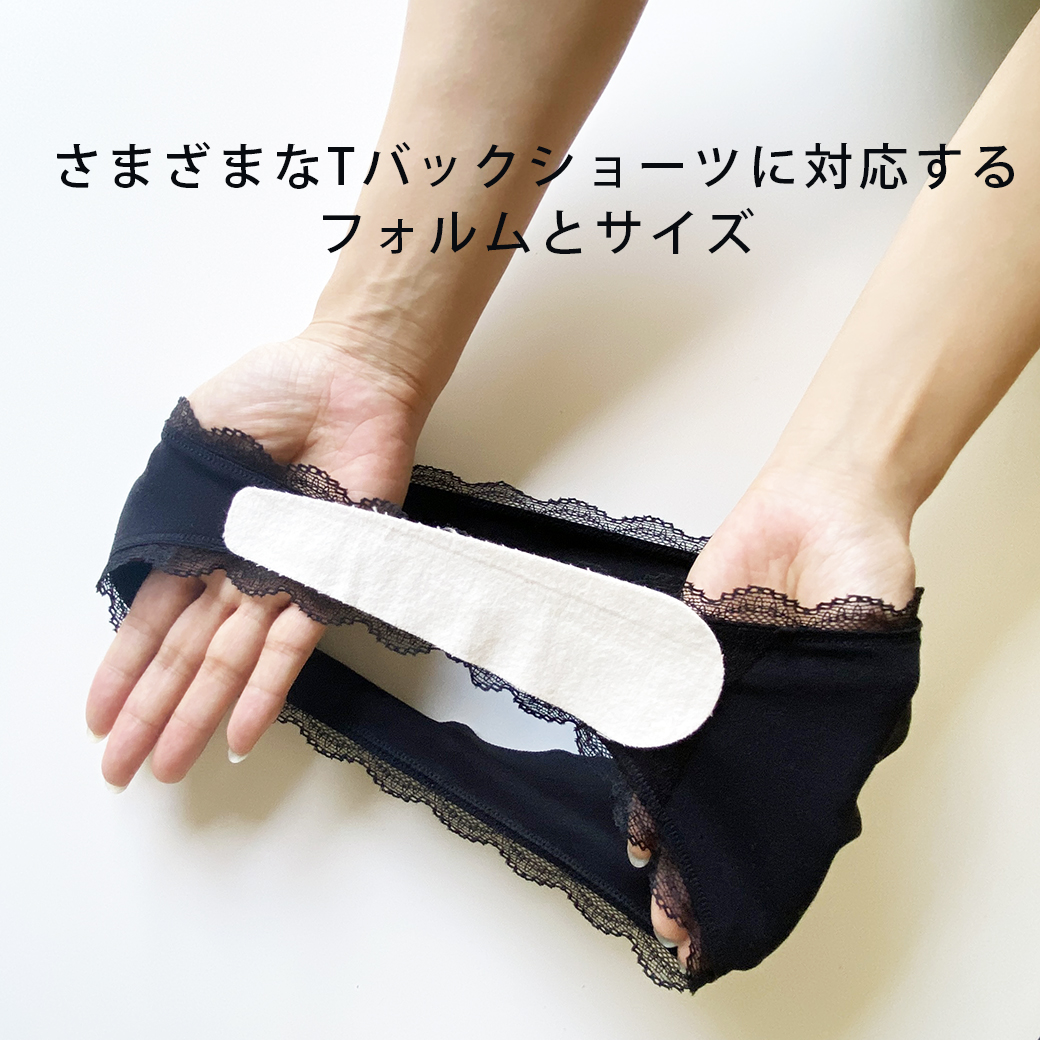 【5%OFF】アミーライナー定期便◆Tバックタイプ◆ (布製)使い捨ておりものシートシート・ナプキン