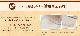 花王 ニャンとも清潔トイレ専用 脱臭・抗菌チップ《大きめ粒》4L  4901301258540