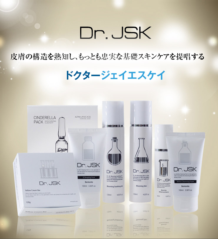 Dr.JSK  ブルーミング スーディングジェル (水分 美容ジェル)