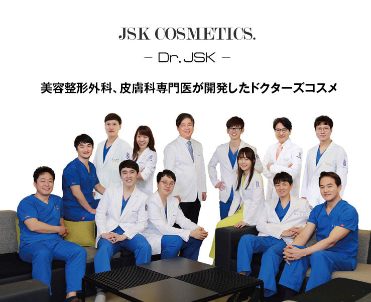Dr.JSK  ブルーミング ホワイト エッセンス (美容液)