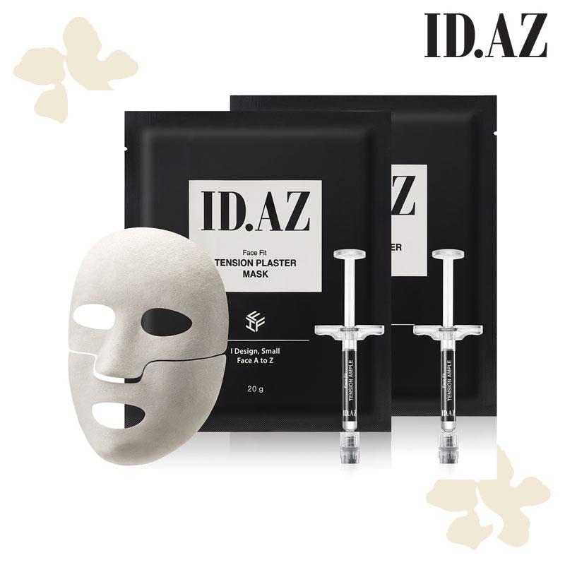 ID.AZ FFシートマスク, IDセラム (マスク2枚,美容液2本)