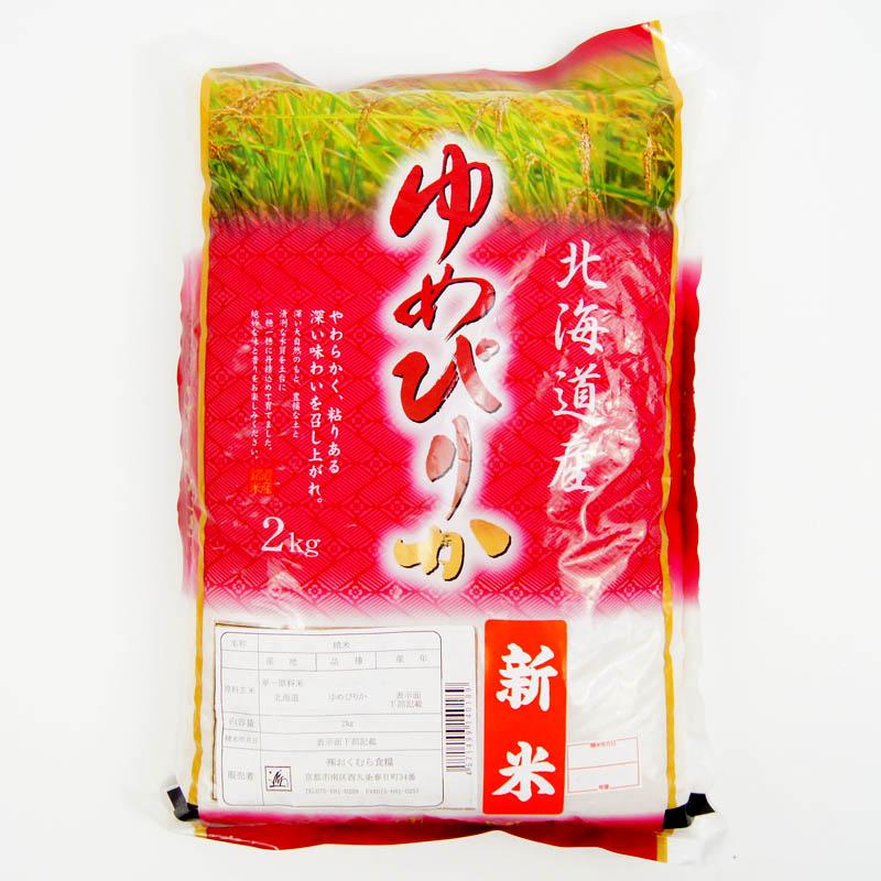 北海道産 ゆめぴりか 2kg