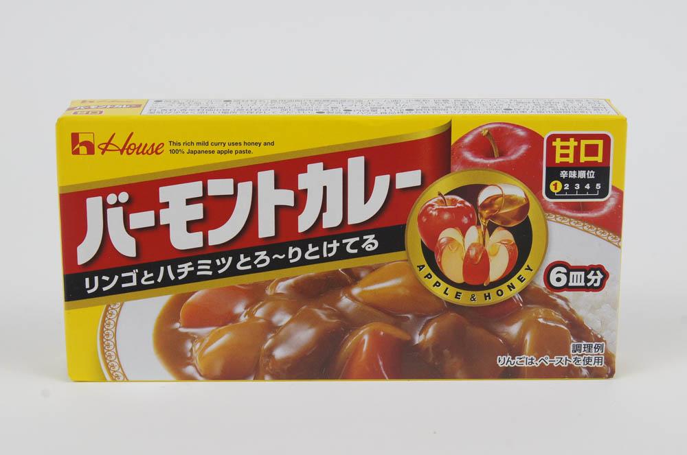 バーモントカレー 甘口 6皿分