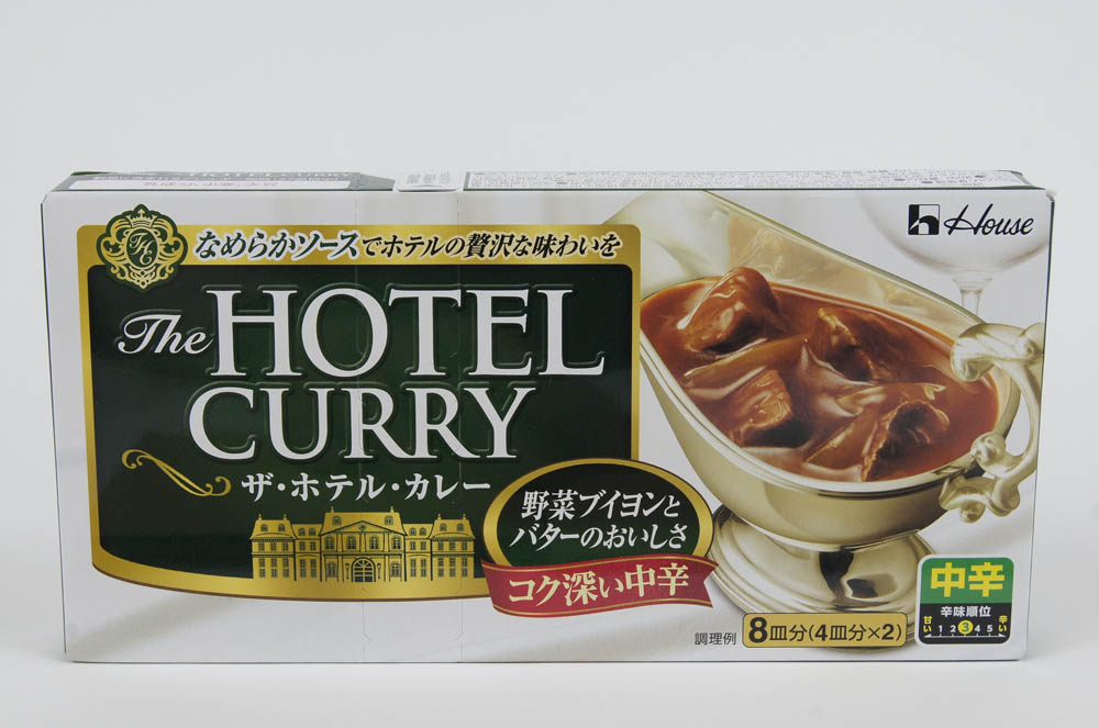ザ・ホテルカレー コク深い中辛 8皿分