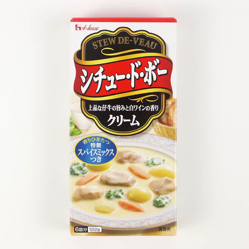 シチュー・ド・ボー クリーム 6皿分