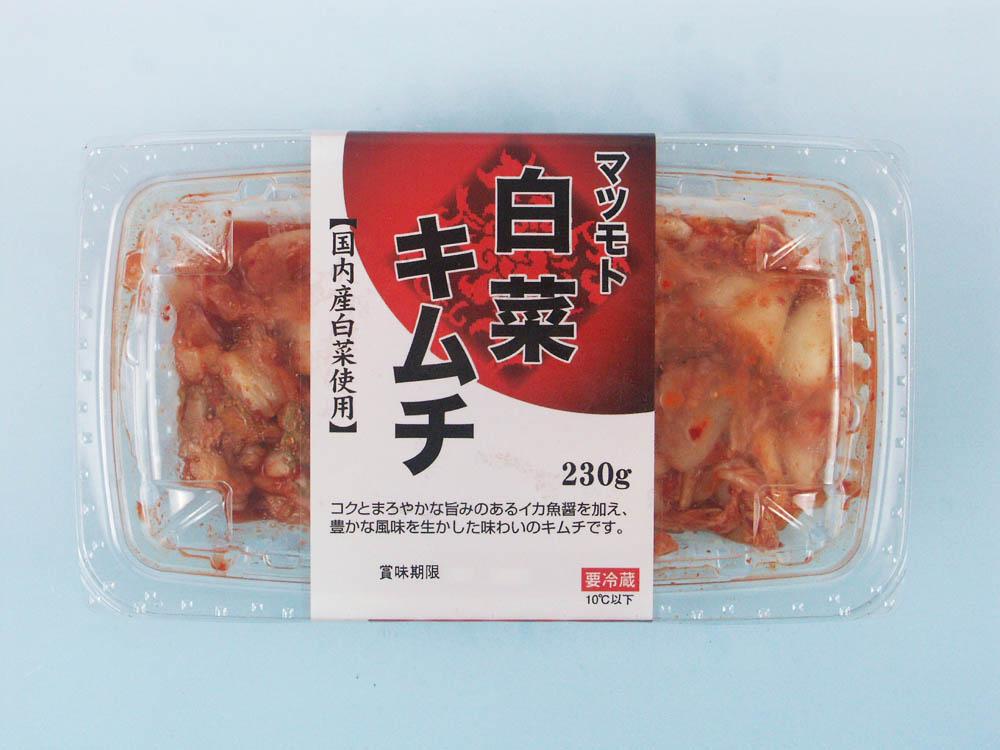 マツモト 白菜キムチ 230g