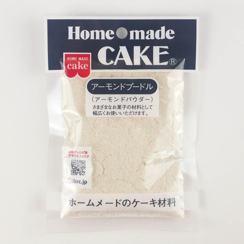 Home made CAKE アーモンドプードル(アーモンドパウダー) 30g