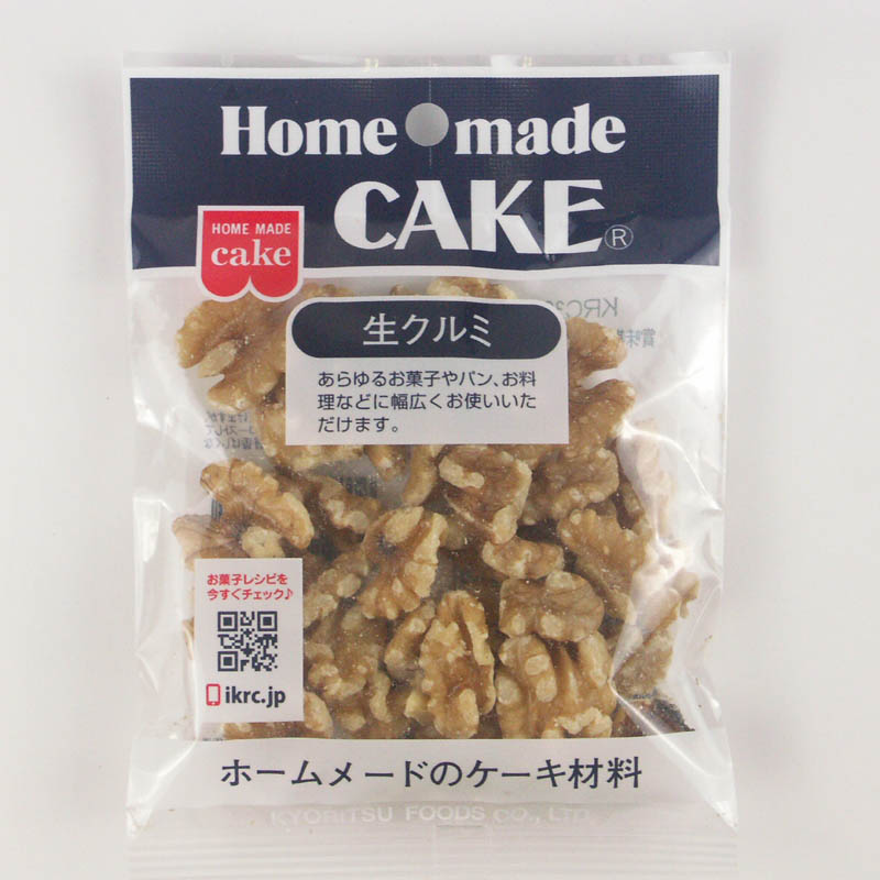 Home made CAKE 生クルミ 40g