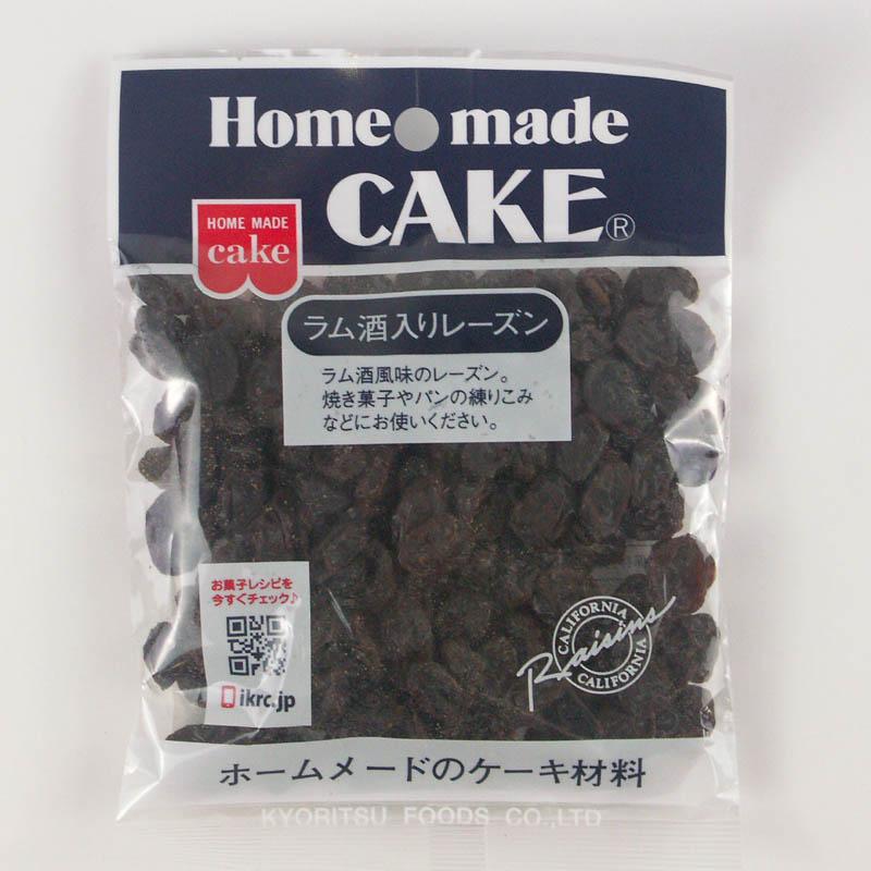 Home made CAKE ラム酒入りレーズン 70g