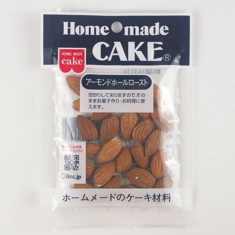 Home made CAKE アーモンドホールロースト 25g