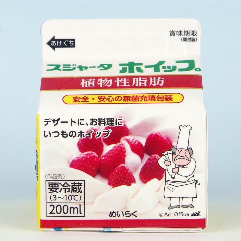 スジャータ ホイップ 植物性脂肪 200ml