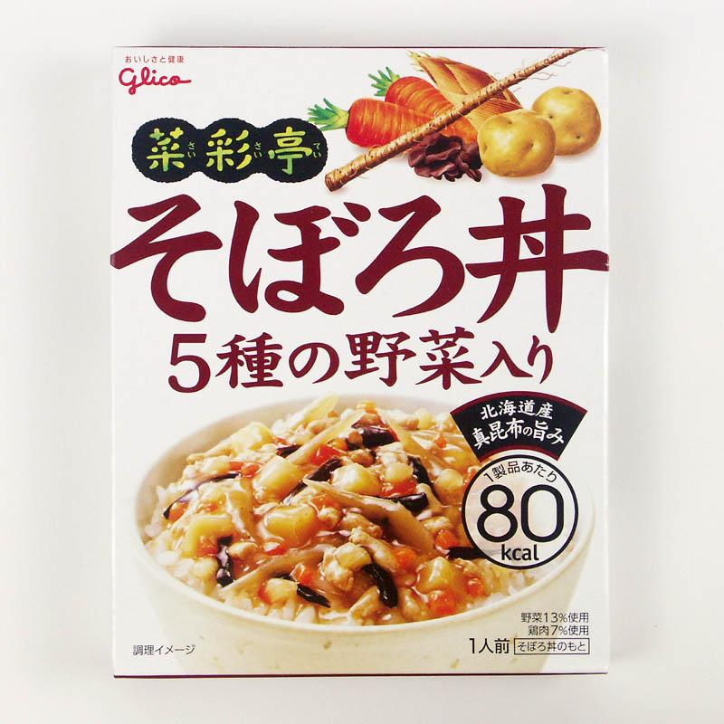 菜彩亭 そぼろ丼 5種の野菜入り 1人前