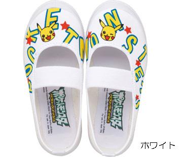 【ポケットモンスター バレーシューズ】ポケモンS02−XY