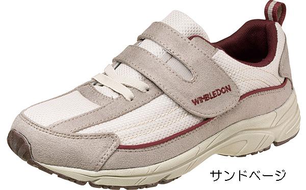 婦人カジュアルスニーカー ウィンブルドンL036(マジックタイプ)