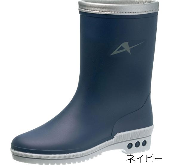 ジュニア長靴 アサヒR301