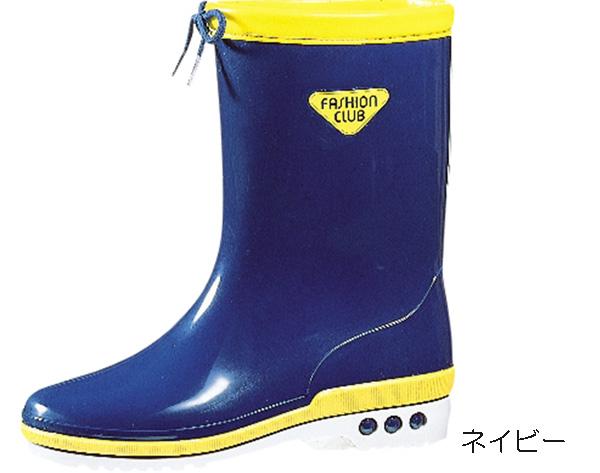 ジュニア長靴 マリンボーイ10
