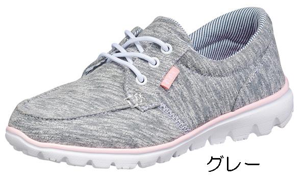 婦人カジュアルスニーカー ヒロミチナカノ  HN390