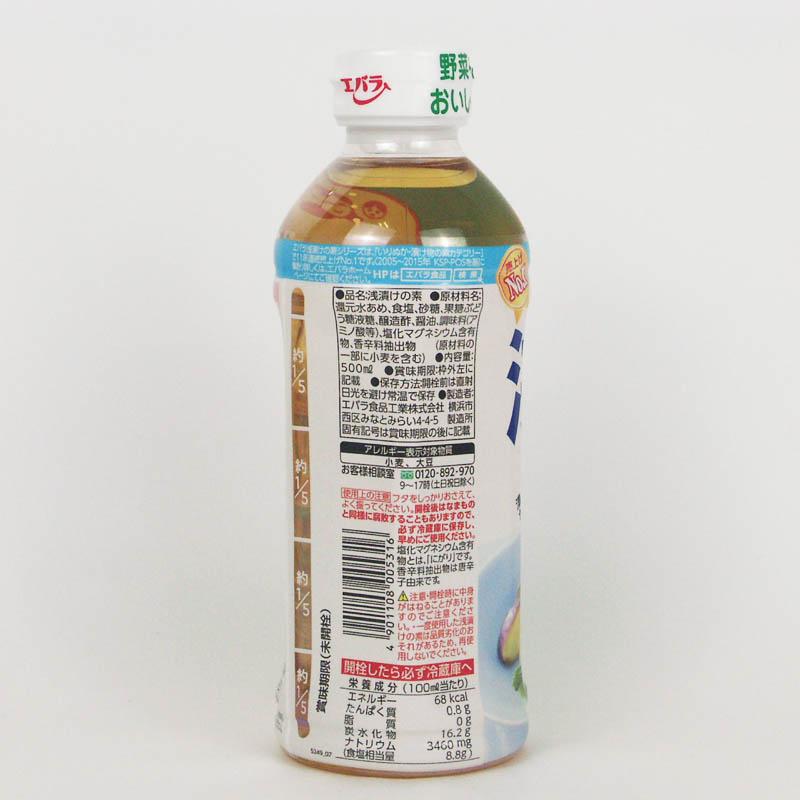 エバラ浅漬の素 レギュラー あっさり塩味 500ml