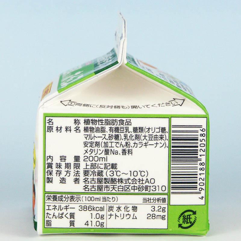 スジャータ 乳製品を使っていない豆乳入りホイップ 200ml