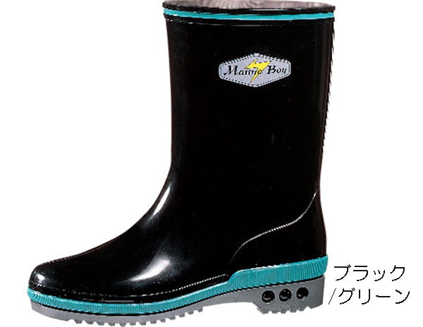 ジュニア長靴 マリンボーイ11