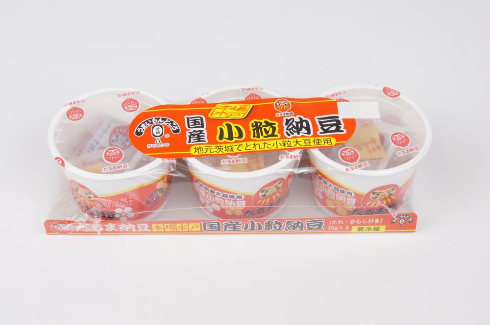 だるま納豆 国産小粒納豆 カップ 3パック