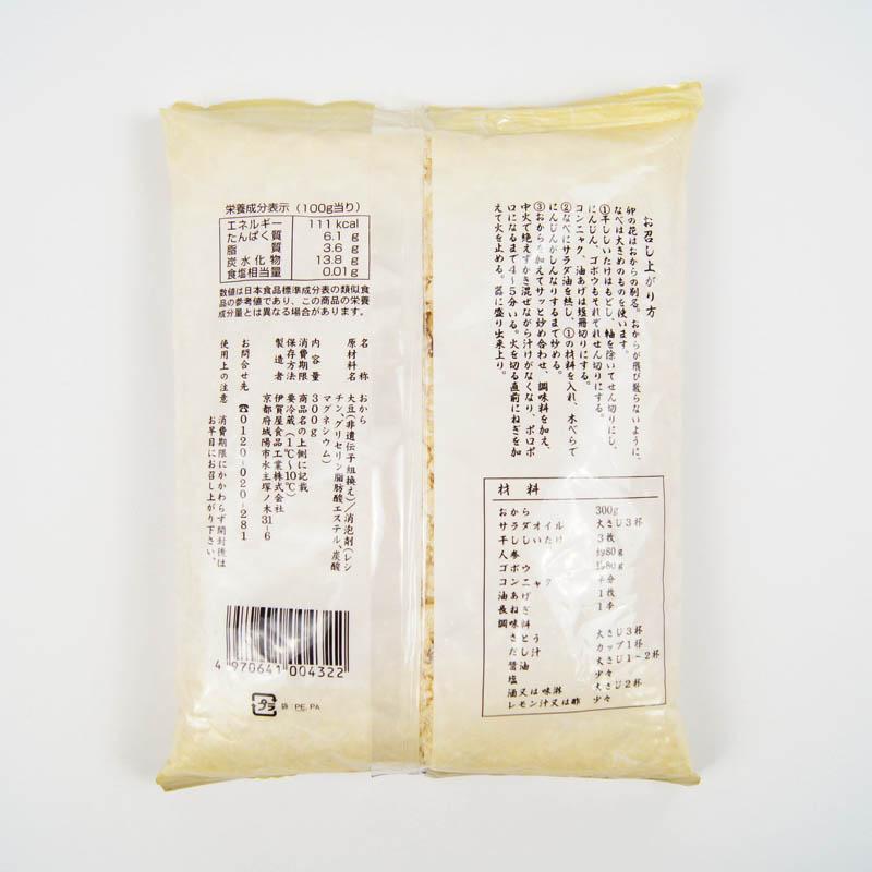京豆苑 うの花 250g