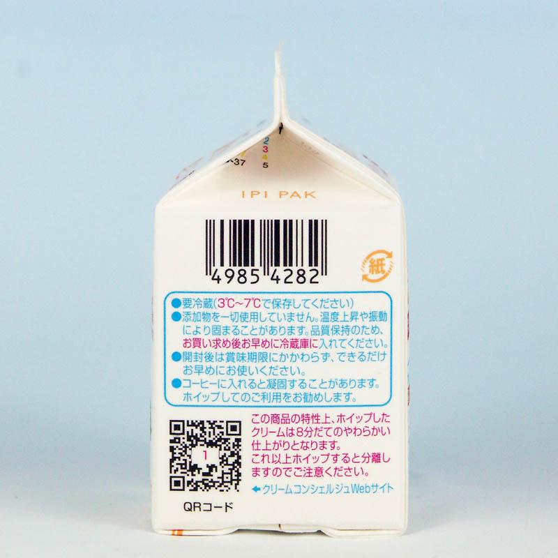 タカナシ 純生クリーム35 100ml