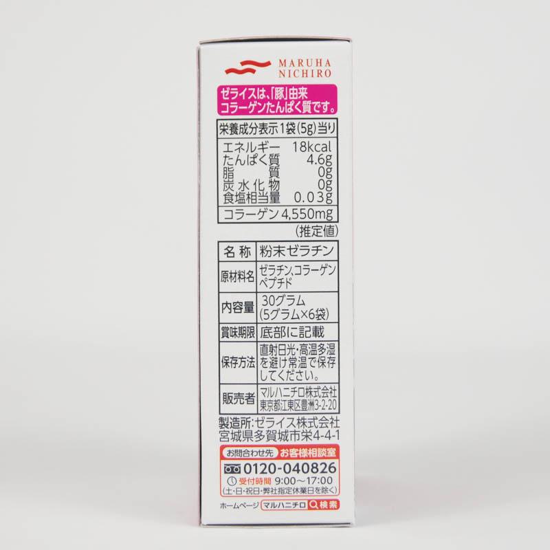 ゼライス ゼラチンパウダー 6袋