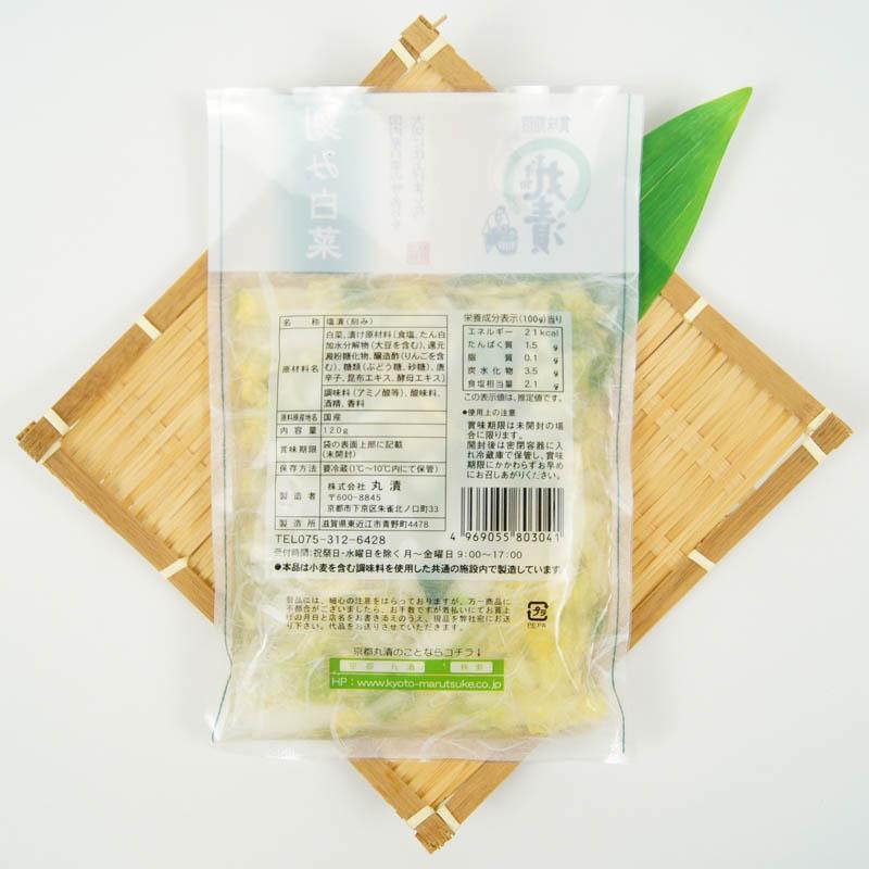 刻み白菜 120g