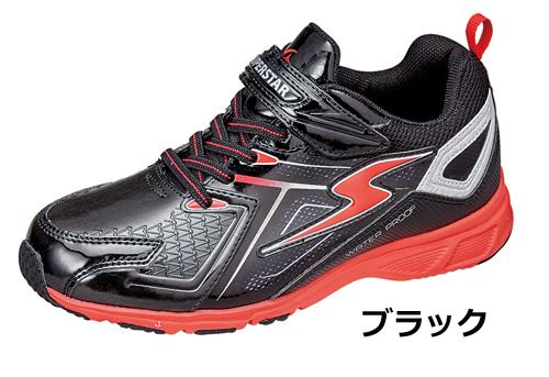【バネのチカラ・防水タイプ】 ムーンスター スーパースター J826
