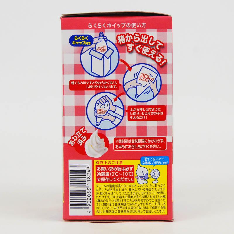 甘さひかえめ らくらくホイップ 250ml