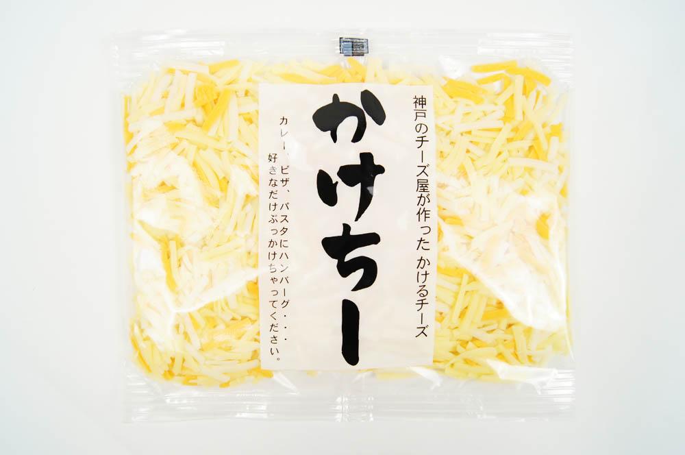 神戸のチーズ屋が作ったかけるチーズ かけちー 200g