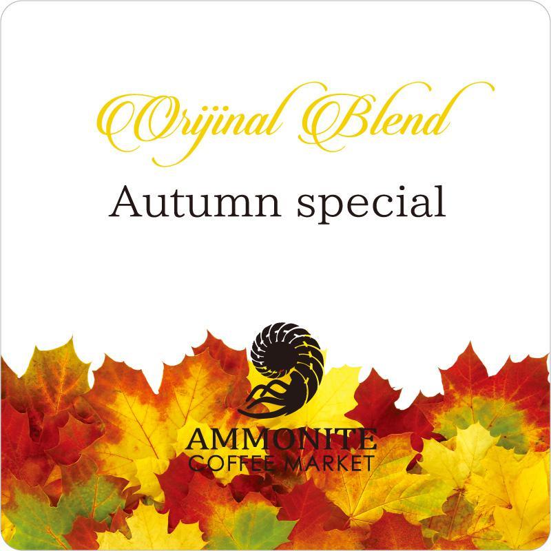 Autumn Special/オータムスペシャル