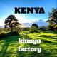 KENYA-kiunyu/ケニア キウニュ