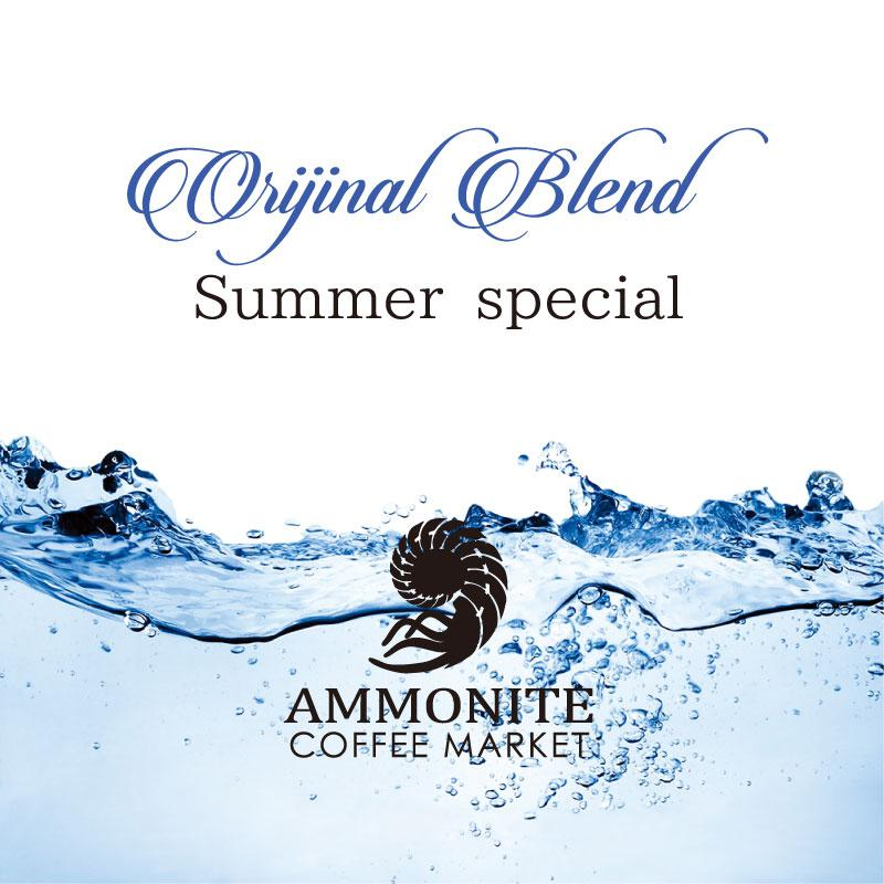 Summer Special/サマースペシャル