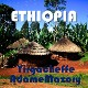 ETHIOPIA-Yirgacheffe AdameMazoryo/エチオピア イルガチェフェ アダメマゾリョ集落(ウォッシュト)