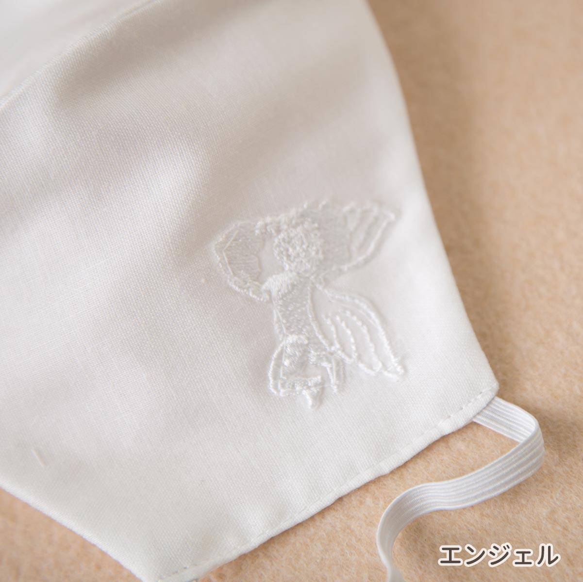 【大人用】ワイヤーなし/レースモチーフ付きガーゼマスク(調整ゴム付) HH1687/HH1697 (衛生用品)