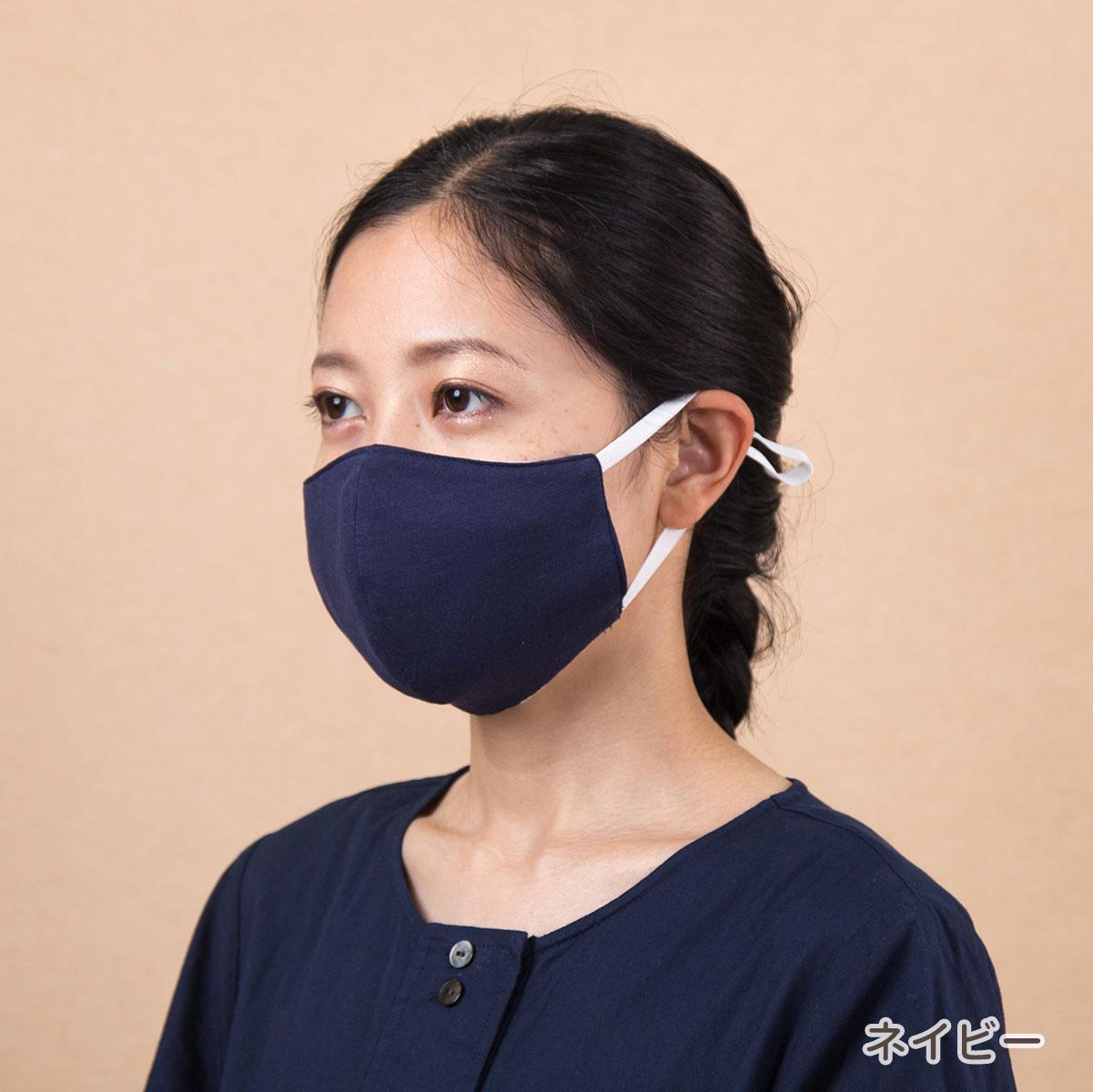 【大人用】ワイヤーなし/リバーシブル冷感マスク(ネイビー/パープル) HH1706/HH1707 (衛生用品)