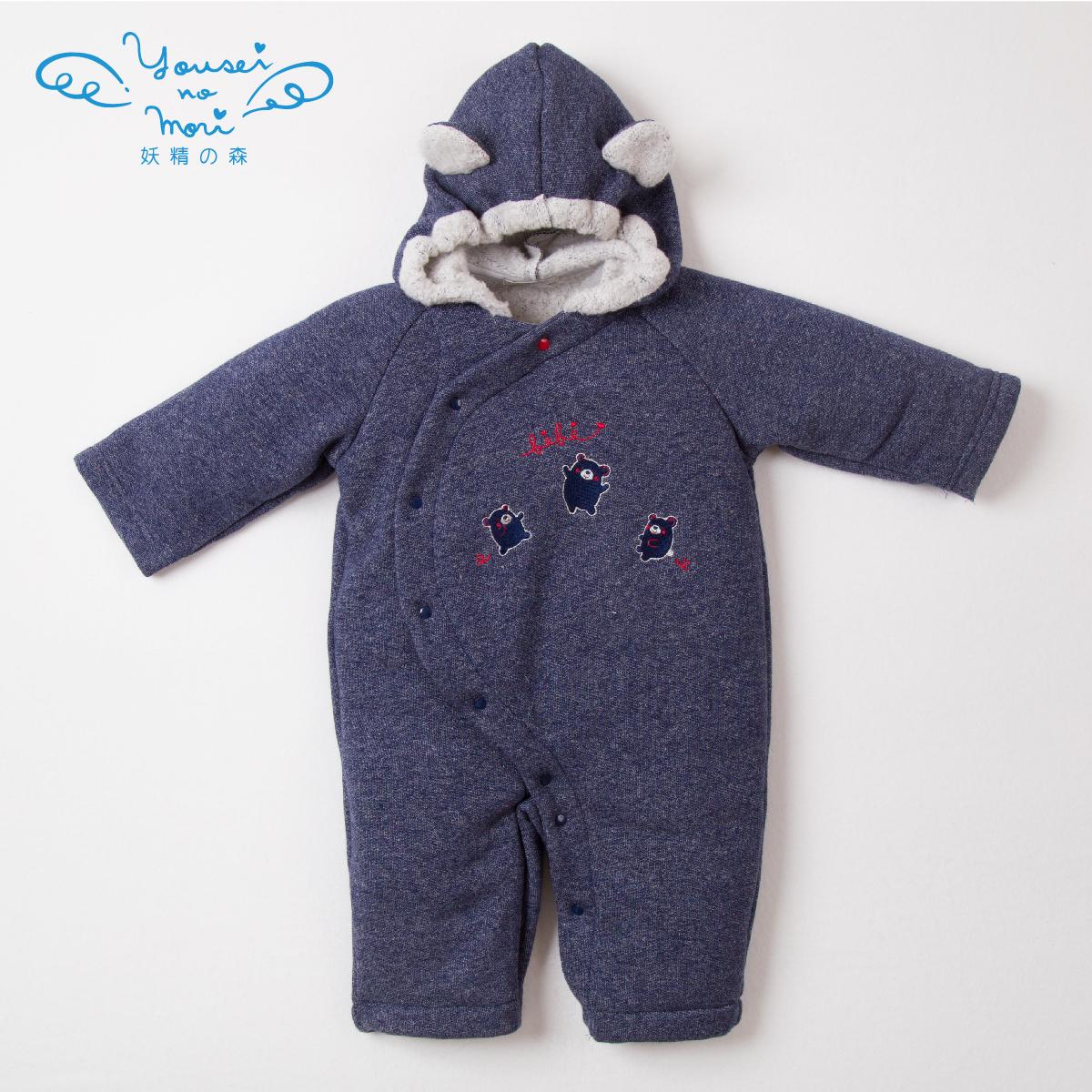もこもこデニムクマちゃんジャンプスーツ YH209(ベビー服)
