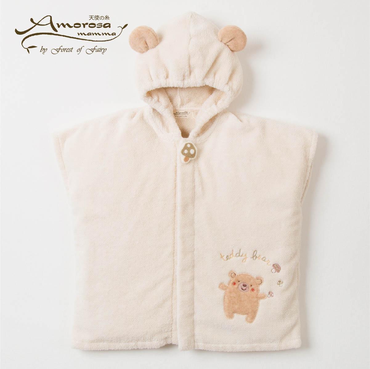 みーつけた 森のクマさんバスポンチョ AH151(ベビー服)