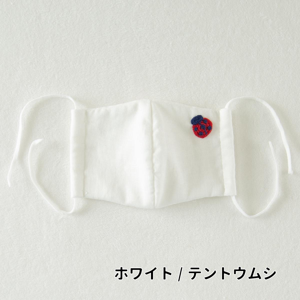子供用制菌マスク(立体モチーフ付き)