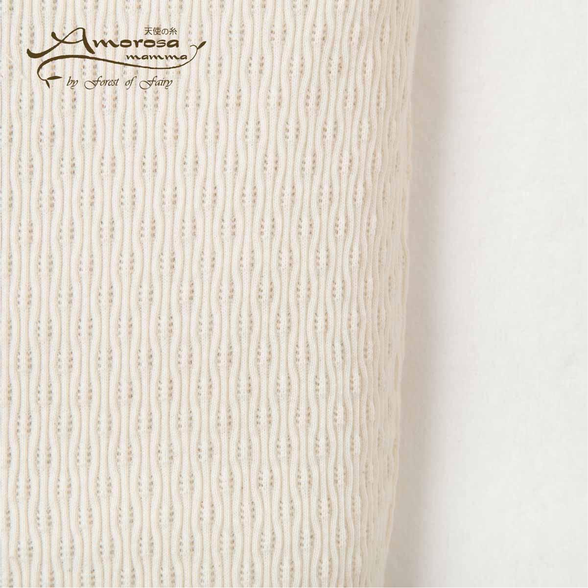 ケープ付きプリンスセレモニーセット AC040(ベビー服)