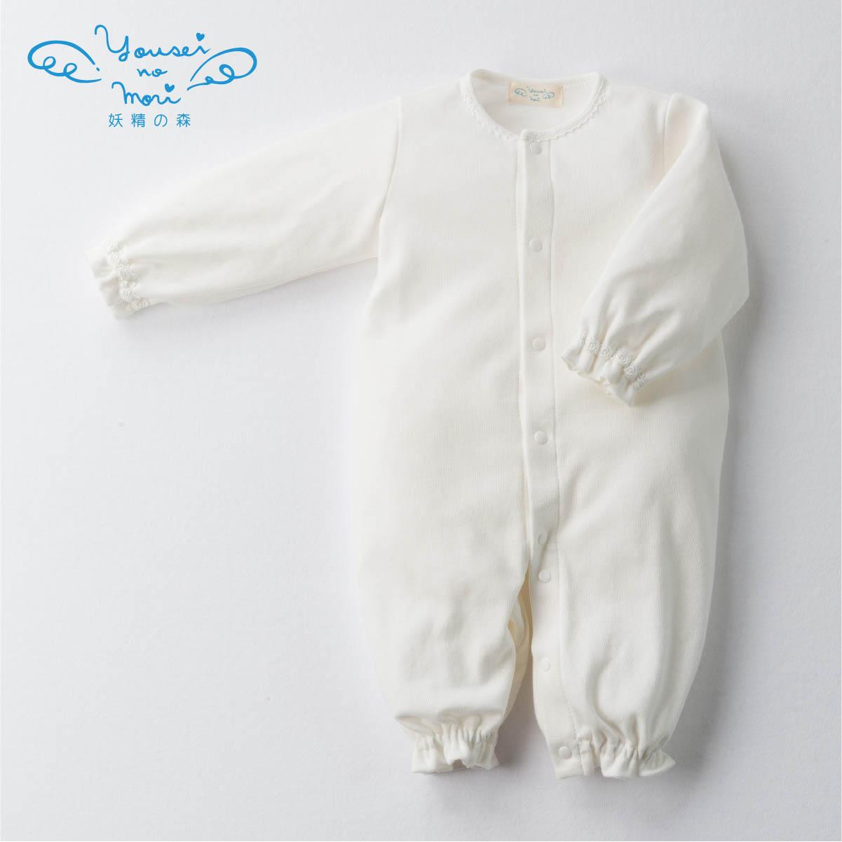 ロマンティックレースセレモニーセット ボンネットセット/ヘアバンドセット YC0361/YC0362(ベビー服)