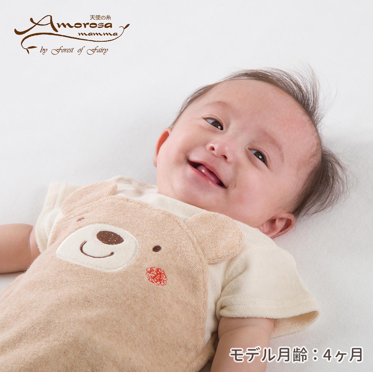 ゆるくまちゃん 半袖カバーオール AH158(ベビー服)